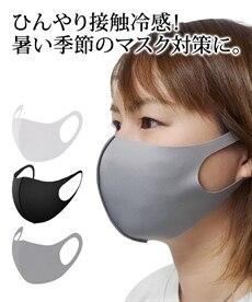 ピッタ マスク 似 てる