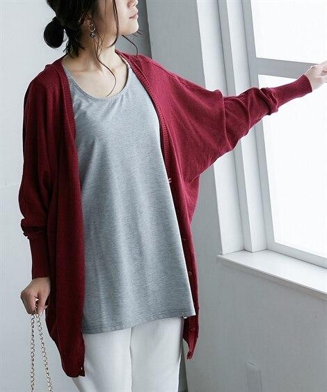 【ゆったりワンサイズ】サマーニットドルマンカーディガン (カ...