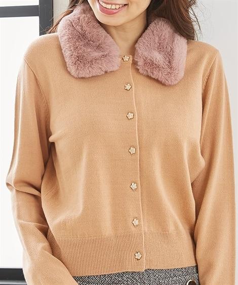 2WAYで着回し♪取り外しできるフェイクファー衿ニットカーディガン (ニット・セーター)(レディース)Knitting, Sweater,