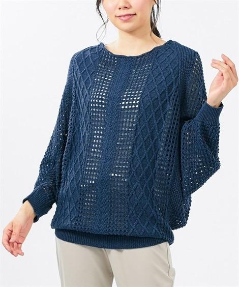 大きいサイズ 綿混7分袖透かし編ゆったりドルマンニット(オトナスマイル) ,スマイルランド, ニット・セーター, plus size sweater,