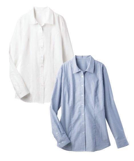 2枚組長袖ハマカラーシャツ(形態安定)(ゆったりバスト) (...
