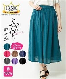 e7e0076aeed39 大きいサイズ スカート 通販 ニッセン  - 大きいサイズ レディース
