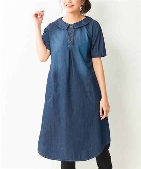 【大きいサイズ】 綿100%5分袖ドロップショルダーワンピー...
