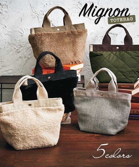 レディースバッグで人気のボアハンドバッグ