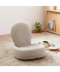 シンプルデザインのリビング座椅子 座椅子・ビーズクッションの商品画像