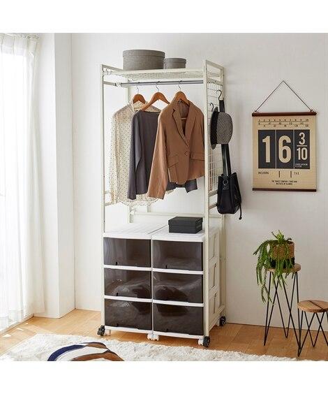 収納チェスト付き伸縮ハンガーラック(キャスター付き) ハンガーラック・ワードローブ, Clothes racks(ニッセン、nissen)