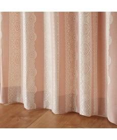 【送料無料!】立体的で繊細なレース柄カーテン 遮光なしカーテンの小イメージ
