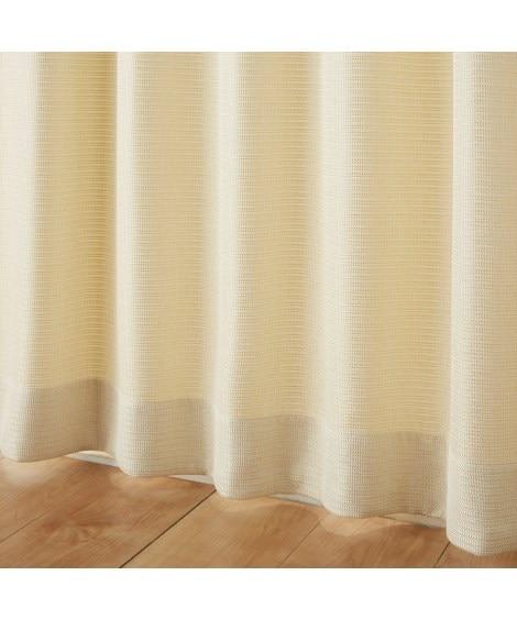 送料無料!<ニッセン>ざっくりとした素材感のナチュラル無地カーテン ドレープカーテン(遮光あり・なし)