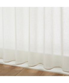【送料無料!】ざっくり素材のリネン調ボイルレースカーテン ブラックフォーマルの商品画像
