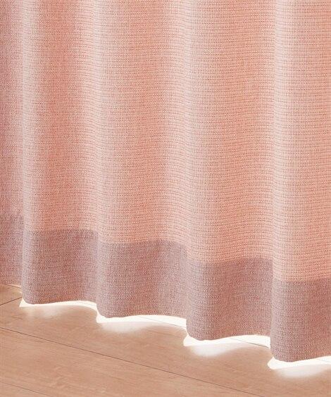 <ニッセン>【1cm単位オーダー】パステル調ざっくりドレープカーテン(1枚)