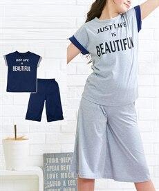 22947142e96f7 身長150cm 子供服 パジャマ・ルームウェア 通販 ニッセン  - 子供服