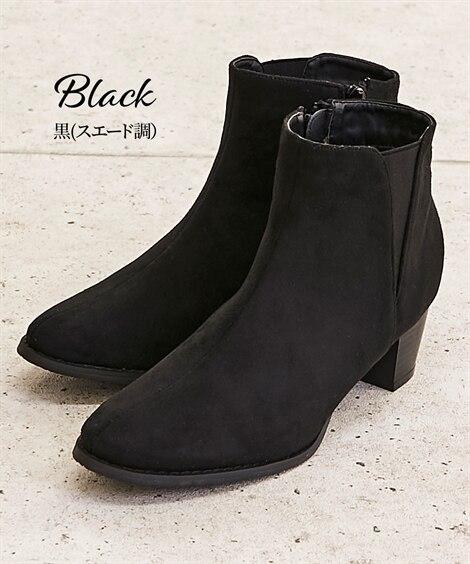 サイドゴアショートブーツ ブーツ・ブーティ, Boots, ...