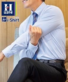 <ニッセン> ノーアイロン長袖ストレッチiシャツ(レギュラーカラー) メンズワイシャツ・カッターシャツ 2