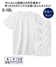 <ニッセン> ノーアイロン長袖ストレッチiシャツ(レギュラーカラー) メンズワイシャツ・カッターシャツ 5
