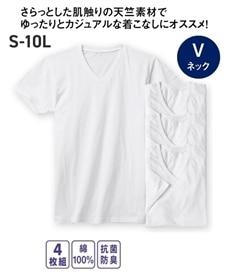 <ニッセン> ノーアイロン長袖ストレッチiシャツ(レギュラーカラー) メンズワイシャツ・カッターシャツ 9