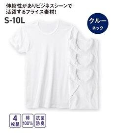 <ニッセン> ノーアイロン長袖ストレッチiシャツ(レギュラーカラー) メンズワイシャツ・カッターシャツ 14