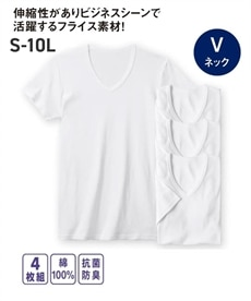 <ニッセン> ノーアイロン長袖ストレッチiシャツ(レギュラーカラー) メンズワイシャツ・カッターシャツ 19