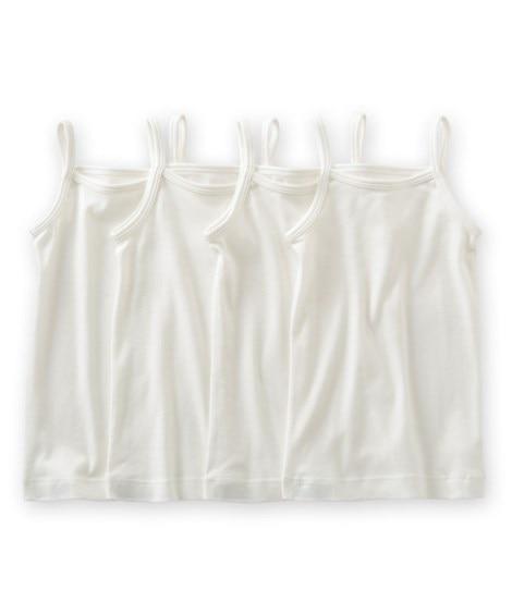 <ニッセン> 胸パッド付ハーフトップ2枚組(女の子 子供服。ジュニア服) キッズ下着 10