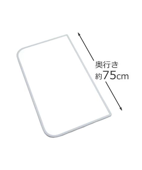 抗菌加工組み合わせ風呂ふた(幅1cm単位のオーダーサイズ) ...