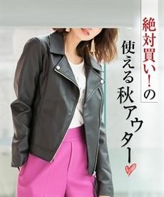 <ニッセン>合皮ライダースジャケット 【レディース】ジャケット・ブルゾン画像