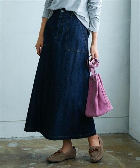デニムロングスカート (ロング丈・マキシ丈スカート)Skir...