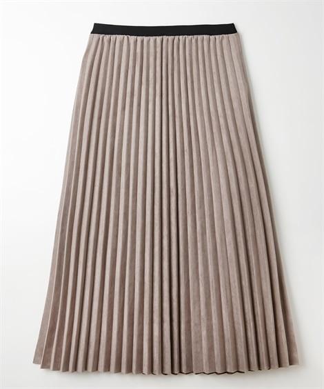 スエードポンチ プリーツスカート (ロング丈・マキシ丈スカート)Skirts