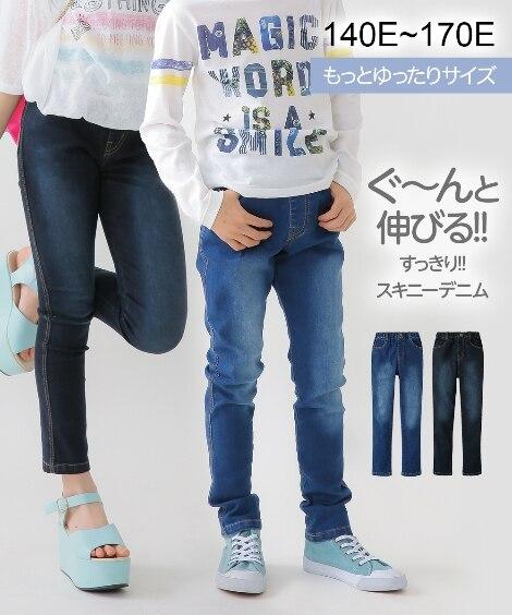 6c60a40fffd92 紺   もっとゆったりサイズ すごく伸びるデニムスキニーパンツ(男の子・女の子 子供服 ...