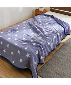 あったか起毛フランネルの綿入り2枚合わせ毛布(星柄) 毛布・ブランケットの商品画像