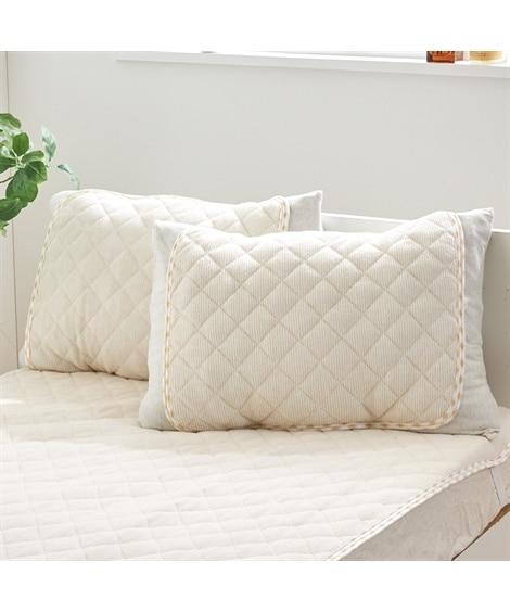 【お買い得】綿混タオル地枕パッド(同色2枚組) 枕カバー・ピローパッド, Pillow covers(ニッセン、nissen)