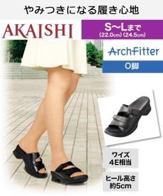 <ニッセン>衿付フレンチスリーブセーター(ネックレス付) アンサンブル 3
