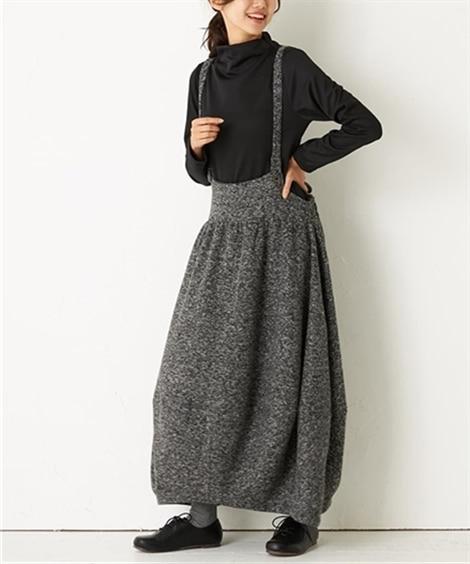 後リボン 裾バルーン ツイードサロペットスカート (ロング丈...