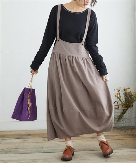 【ゆったりワンサイズ】裾バルーンサロペットスカート (ジャン...
