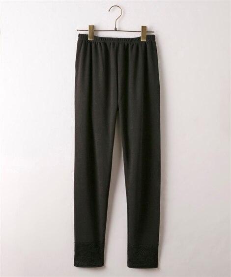 裏シャギー裾レース付レギンス (レディースパンツ)Pants...
