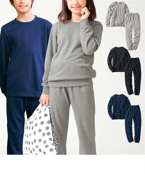 d5297c62a22d1 紺  無地スウェット上下セット(男の子・女の子 子供服・ジュニア服)(パジャマ