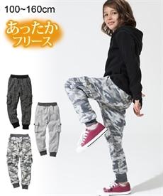 あったかニットフリースカーゴパンツ(男の子 子供服)