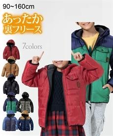 裏フリース中綿ジャケット(男の子 子供服)