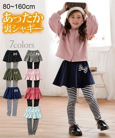 bdd9ffb12944e ミント  あったか裏シャギー リボン付スカッツ(女の子 子供服・ジュニア服)(スカッツ