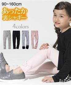 あったか裏シャギー 裾リボンレギンス(女の子 子供服・ジュニア服)