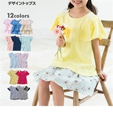8a10a564649df 子供服 Tシャツ・カットソー 通販 ニッセン  - 子供服