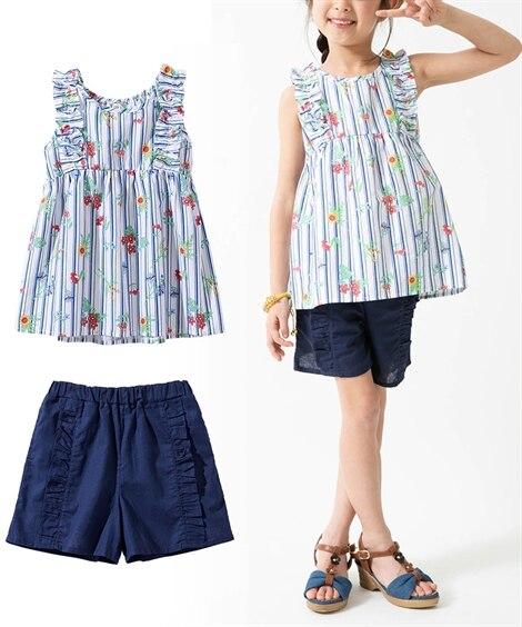 上下セット(肩フリルブラウス+フリルパンツ)(女の子 子供服...