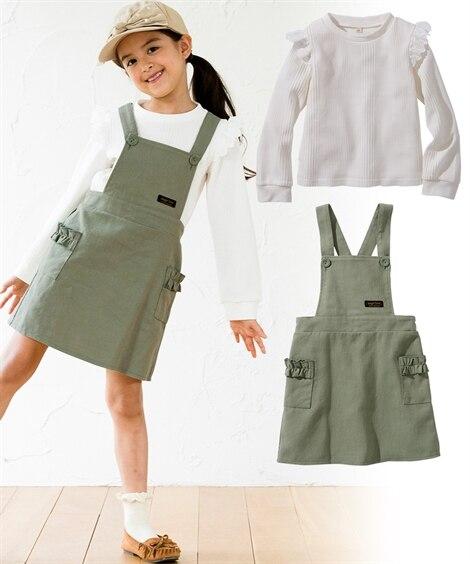 2点セット(肩レース付Tシャツ+ジャンパースカート)(女の子...