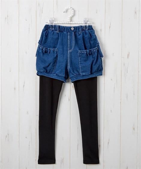 パンツ合わせ見せできるデニムスカッツ(女の子 子供服。ジュニア服) (スカート付パンツ) Girls Skirts