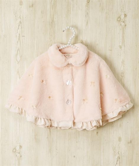 あったかフェイクファー 衿付きポンチョ 【ベビー服】Babywear