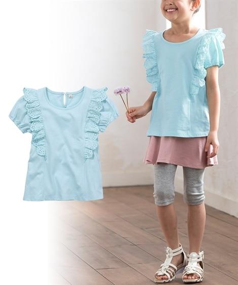 選べる♪デザインTシャツ (Tシャツ・カットソー)Kids'...