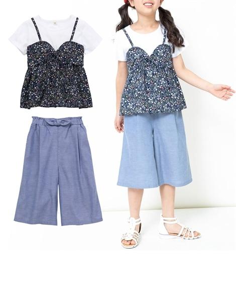 トレンド2点セット(ビスチェ付Tシャツ+ワイドパンツ)(女の...