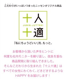 脇高フルカップブラジャー(チューリップ柄)(トリンプ)【十人十適】