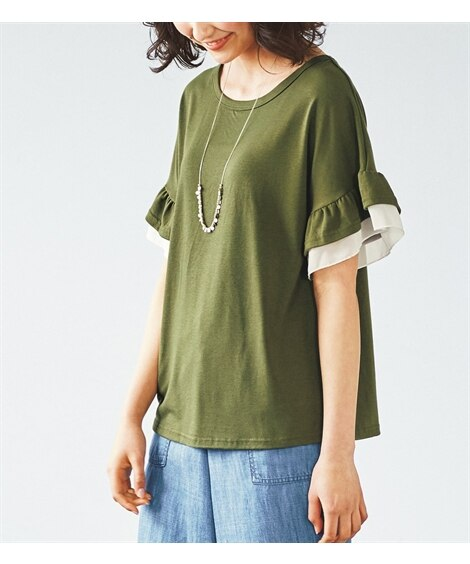 袖異素材使いプルオーバー (大きいサイズレディース)Tシャツ...