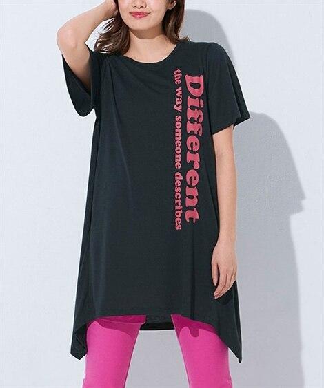 <ニッセン> レーヨン混プリントチュニックTシャツ (大きいサイズレディース)Tシャツ・カットソー