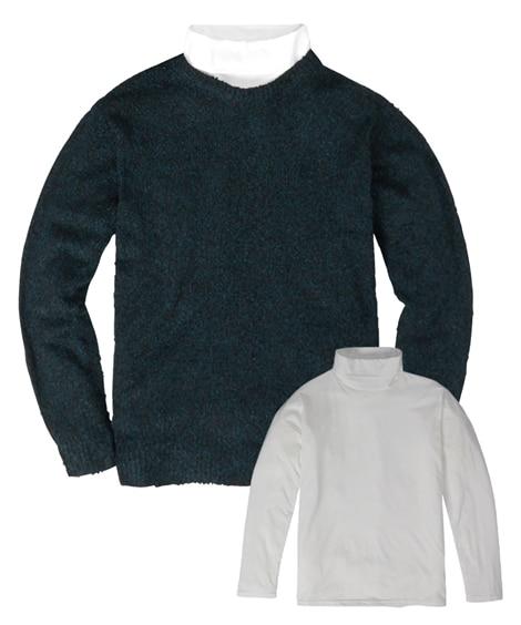 2点セット(5GGループヤーン長袖セーター+ハイネックTシャ...