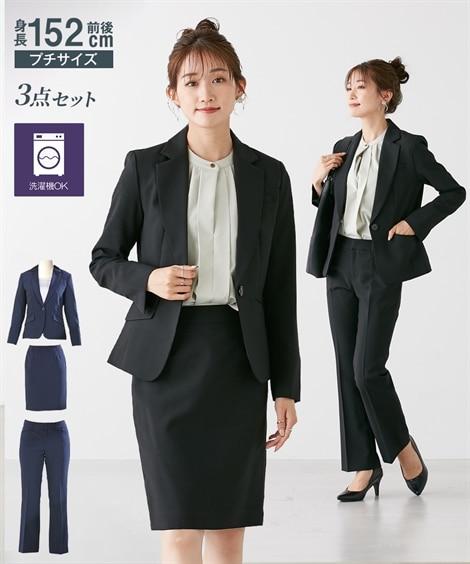 【小さいサイズ】 小さいサイズ 3点セットスーツ(ジャケット...